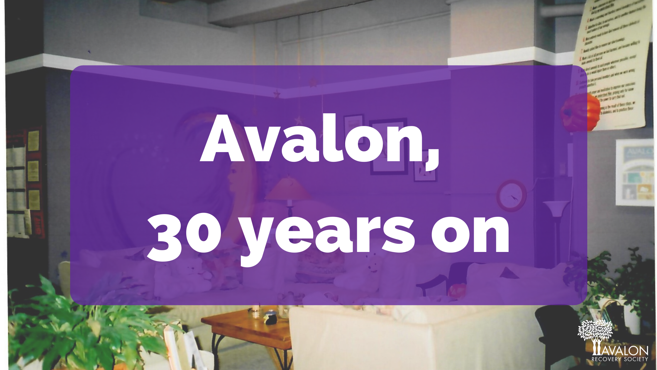 Avalon, 30 years on header